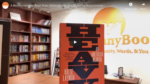 Recommended Read: Heavy by Kiese Laymon