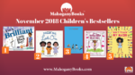 November 2018 MahoganyBooks Children's Bestsellers